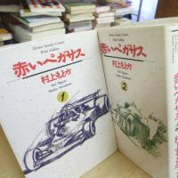 愛蔵版 コミック(漫画)の全巻セット 買取ます。