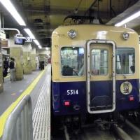 阪神 三宮(2010.10.1) 5314回送板