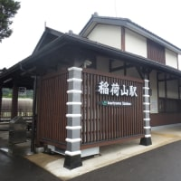 篠ノ井線 稲荷山駅