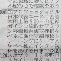 NHKの折句です
