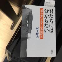 こんな本、読んでます。