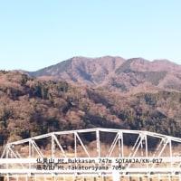 仏果山05FEB2017