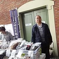 10月15日(土)・16日(日)段位認定会&更科名人戦&団体戦in江別