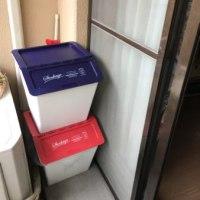 キッチンゴミ箱撤去