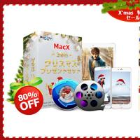 MacX DVD Ripper/MacX Video Converter Proを無料配布中|2017年超豪華な年末年始キャンペーン!