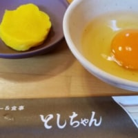 としちゃん食堂