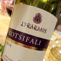 ギリシャワインと和食のマッチングディナー
