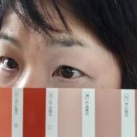 【セルフ人体実験】目元の色素沈着、どこまでカバーできるかな?その2