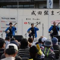 成田弦まつり 2016