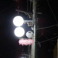 街路灯が代わります