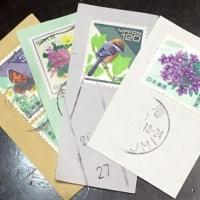 10/25 古切手4つ 最近は少なくなりました。