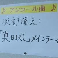 辻井伸行×服部百音 究極の協奏曲コンサート