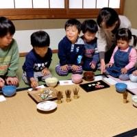 さっちゃんち園児のお茶教室