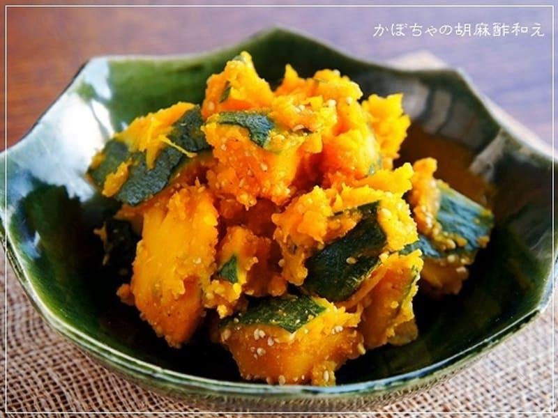 常備菜やお弁当おかずに便利♪ かぼちゃの胡麻酢和え
