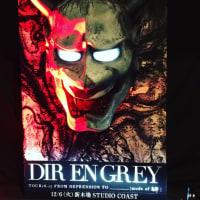 DIR EN GREY 12/6 TOUR16-17 FROM DEPRESSION TO ________ [mode of 鬼葬] at 新木場STUDIO COAST