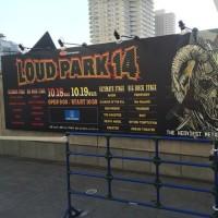 LOUD PARK 14�˹ԤäƤ��ޤ�����Part-1��