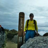 無料マイル使って屋久島への旅 2日目