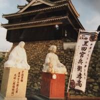 黒田官兵衛(如水)・光姫像の夕映え