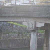 まち歩き伏0399  疏水と橋  横縄橋