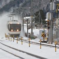 1月14日撮影 その4 西線にて雪を舞い上げて疾走