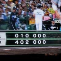 阪神6-1巨人