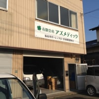 鬼太郎の家 発見!!