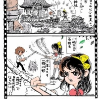 おぎまんが「岡山神社の対決!」