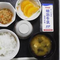 栄養科特製、1月16日の朝食(常菜食だったと思う)