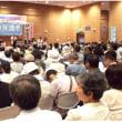 大阪15区市民連合の学習会に参加して野党共闘の進展に確信!