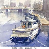 MM21の係留船 大岡川