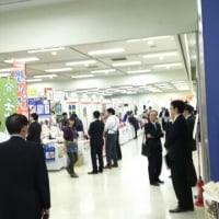 信組食のビジネスマッチング 物産展❗