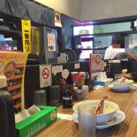 中学生チャレンジウィーク 職場体験 つけ麺志堂