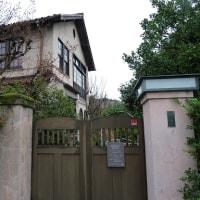 京都の旅 駒井家住宅へ・・・行ったのだけれど。