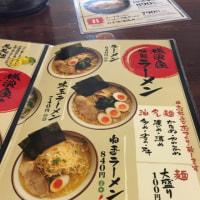 2/17(金) 本日の昼食です!