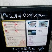 沖縄最高の中華ランチは首里にある!・・・齊華房(首里)