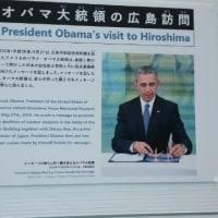 オバマさんの折り鶴