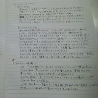関ジャニ's エイターテインメント 初日札幌12/10 その1【ネタバレあり】