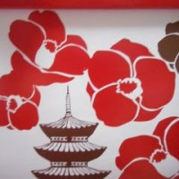 デアバウムクーヘン~ ユーハイム伝統の製法で焼き上げたバウムクーヘンをホテル 椿山荘東京オリジナルパッケージ