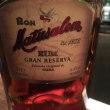 札幌、BAR ZEROの酒「ラム酒」(マツサレム23年グランレゼルヴァ)