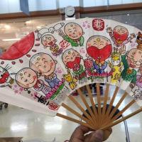 『イオンタウン江別で描いた!!』