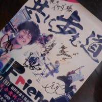 リフレンズ10周年記念ライブ 当店にてチケット販売しています!