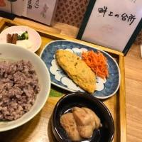 今朝飯〜からいすけ明太子