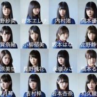 欅坂46主演 『残酷な観客達』 #01 170517!