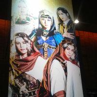 「王家の紋章」(帝国劇場)