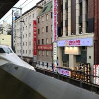 JR新幹線・名古屋発「のぞみ41号」新神戸駅着