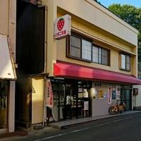 児島に来たら いちご大福 in 岡山・倉敷市児島