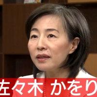 中川緑アナ・10月以降出演予定