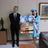 「北広島市親善訪問」に参加しました