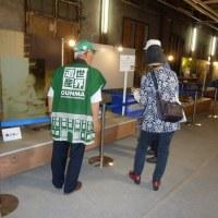 3回目の企画展「富岡製糸場と絹産業遺産群―明治の養蚕風景―」が終了