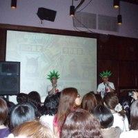 2010.8.27 Kh(+) 懇親会